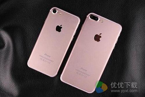 iPhone7导入电话号码教程
