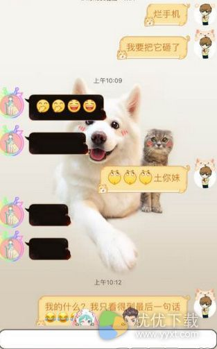 iPhone7QQ聊天消息不显示解决方法