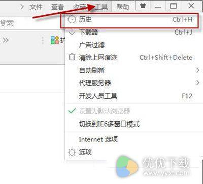 360浏览器占用内存怎么解决2