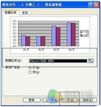 excel怎么将表格数据图形化3