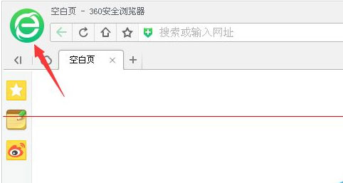 360浏览器账号无法登录怎么解决1