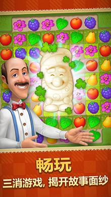 梦幻花园iOS版 V0.9.4 - 截图1