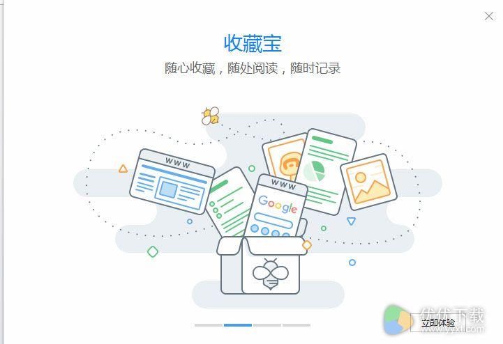 傲游云浏览器5国际免费版 5.0.1.1700 - 截图1