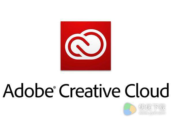 微软宣布和Adobe达成合作:Adobe将全面使用Azure云服务2