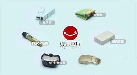小霸王带入VR技术