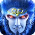 通天西游九游版 v1.5.0