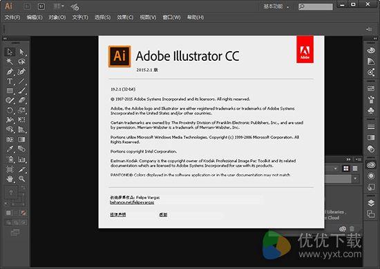 Illustrator CC 2015.3 32位绿色版 v20 - 截图1