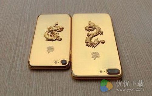 苹果iphone7/7plus镀金版价格介绍