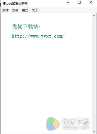 Gtups加密记事本官方版 v1.2 - 截图1