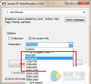 MadShaders显卡性能测试软件如何使用2
