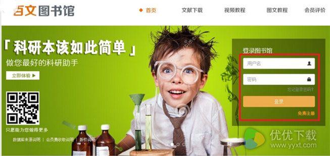 http://www.yyxt.com/pc/tech-21833.html