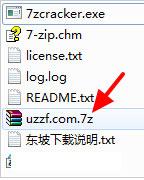 7zCracker7z压缩文件密码破解工具怎么用2