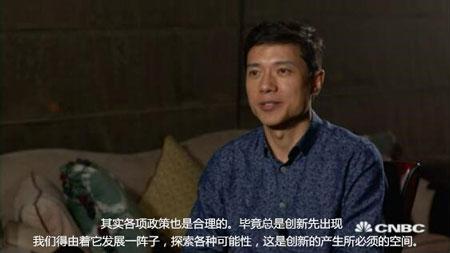 百度李彦宏称:7亿网名催进创新,中国公司比硅谷更具竞争力