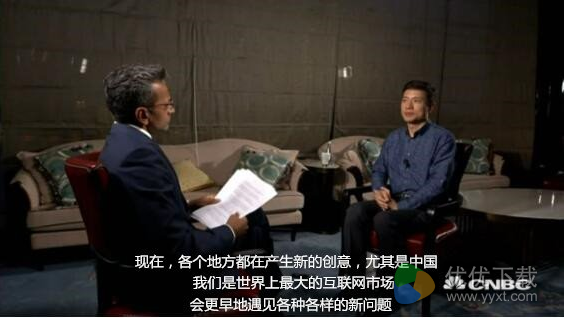 百度李彦宏称:7亿网名催进创新,中国公司比硅谷更具竞争力2