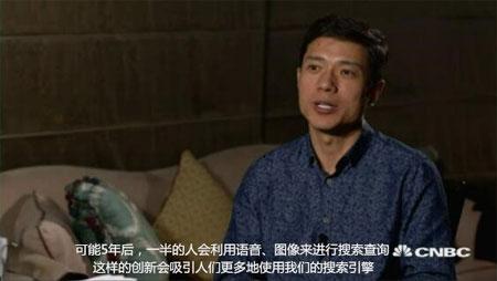 百度李彦宏称:7亿网名催进创新,中国公司比硅谷更具竞争力4