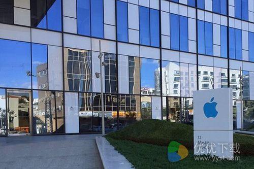 苹果在华首家研究中心成立:将致力于先进技术的研发
