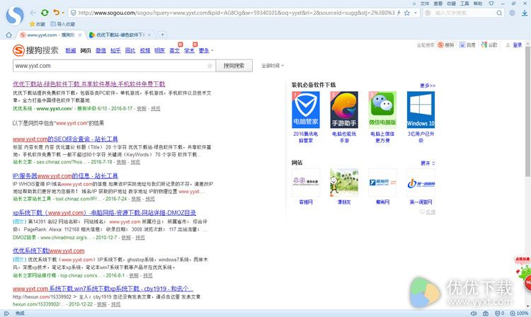 搜狗高速浏览器官方版 v7.0.6.22932 - 截图1
