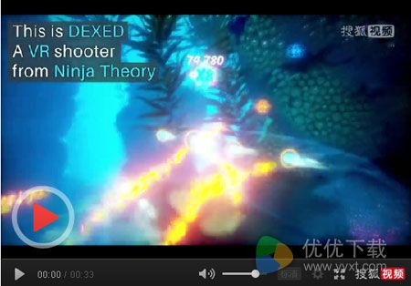 射击游戏:《DEXED》上线Steam VR2