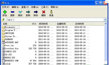 7-Zip正式版 v16.03 - 截图1