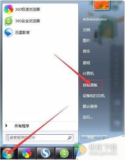 千影浏览器怎么干净卸载