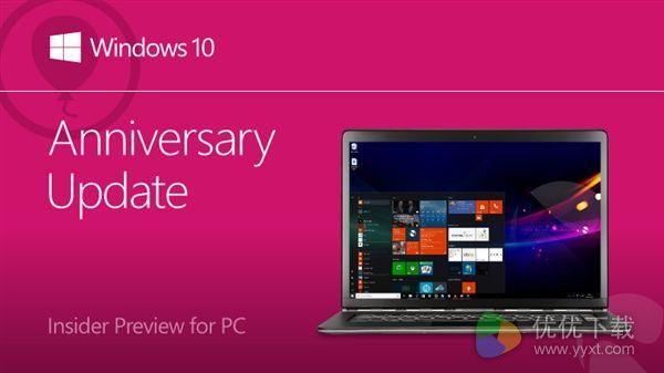 Windows 10新推慢速通道累计更新