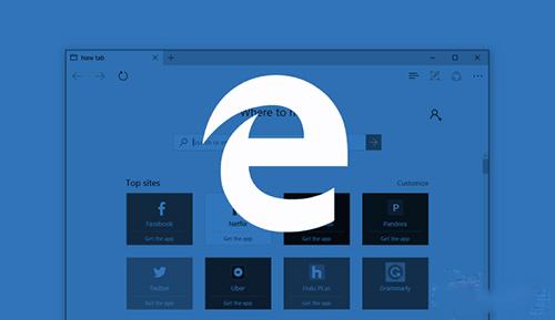 Windows10专属的Edge浏览器将更新:新安全功能将上线
