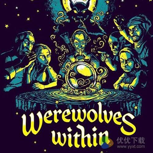 VR新作Werewolves Within将上线:高级别智商的考验