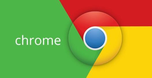 Google Chrome浏览器稳定版64位 v54.0.2840.71 - 截图1