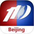 北京110 iOS版V1.0