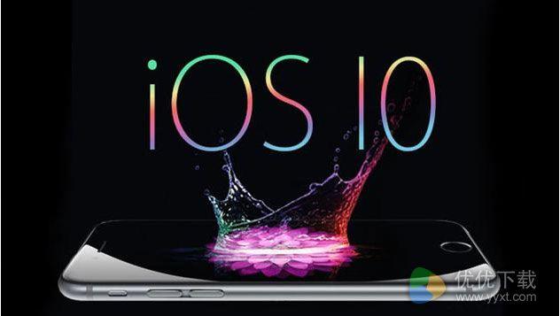 苹果发布会后iOS 10普及率急速上升
