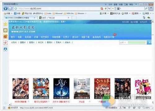 360浏览器怎么屏蔽广告4