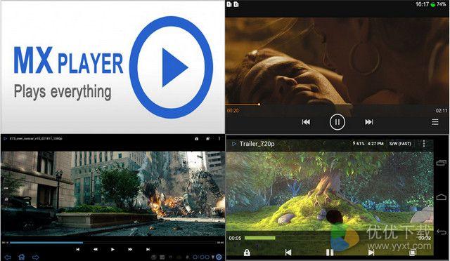 MX Player Pro特别版 v1.8.9 - 截图1