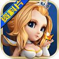 小冰冰传奇(刀塔传奇)iOS版 V5.0.001