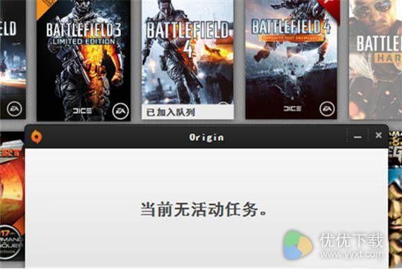 origin怎么更新游戏2
