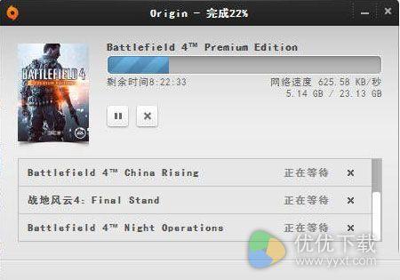 origin怎么更新游戏3