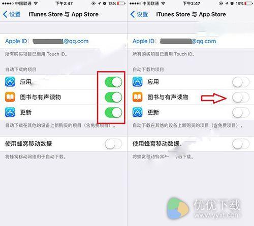 iPhone7与7 Plus设置不自动更新方法3