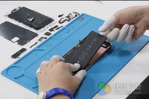 iPhone7与7 Plus查看电池循环次数方法3