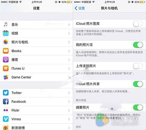 iPhone7与7 Plus相机声音关闭方法2