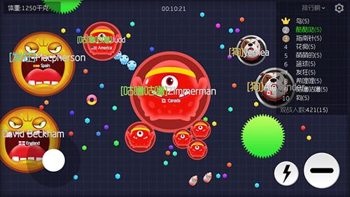 球球大作战iOS版 v5.3.0 - 截图1