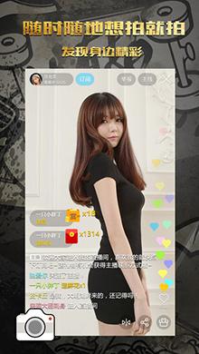 龙珠直播iOS版 V3.7.0 - 截图1