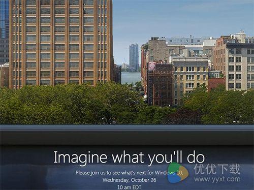 微软秋季新品发布会:Surface一体机将面世