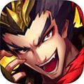 暴击三国iOS版 V1.0.2