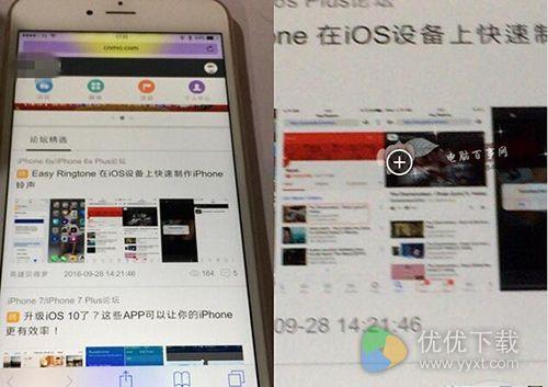iOS10放大器功能使用方法3