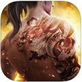 大奇幻时代:异魔入侵iOS版 V1.0