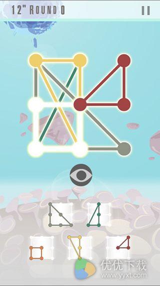 重叠:空间推理iOS版 V1.1 - 截图1
