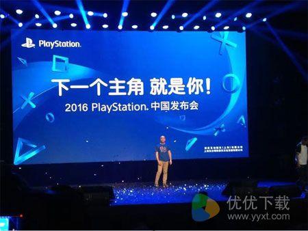 索尼10月13日将发售国行PS VR和PS4 Slim