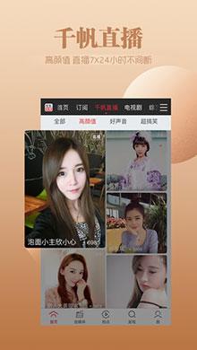 搜狐视频 ios版V6.0 - 截图1