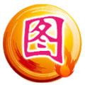 图旺旺官方版 V5.55