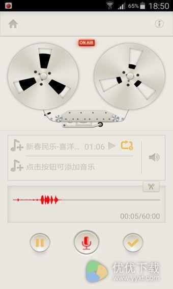 荔枝FM安卓版 v3.9.6 - 截图1