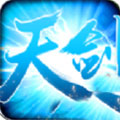 天剑逍遥安卓版 v1.0.5.0